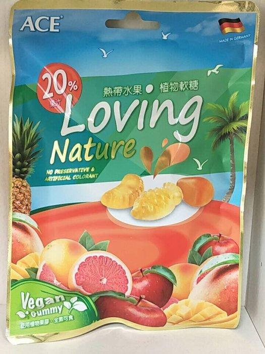 【喜樂之地】ACE 熱帶水果植物軟糖 36公克/袋 全素軟糖