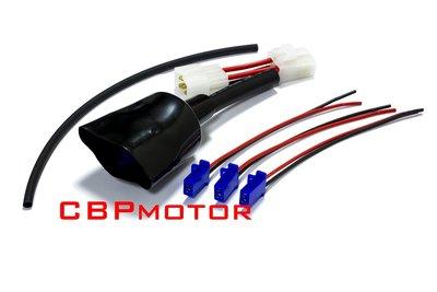 【車本舖】三組輸出!鎖頭電門正電ACC引出線組 小燈LED燈USB車充 勁戰新勁戰GTR SMAX FORCE 155