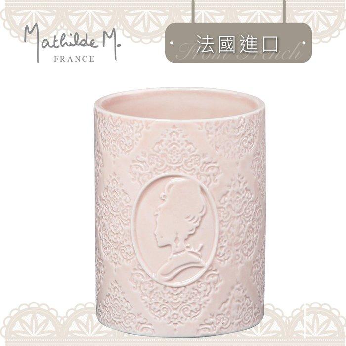 【Mathilde M 沐蒂恩】唯美古典法式伯爵夫人衛浴罐/漱口杯/置物罐/刷具瓶-粉紅