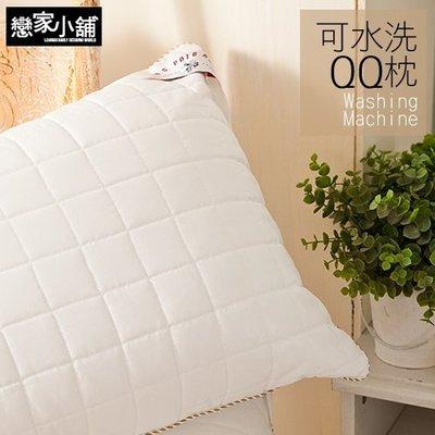 枕頭 / QQ枕【可水洗QQ枕】單入賣...