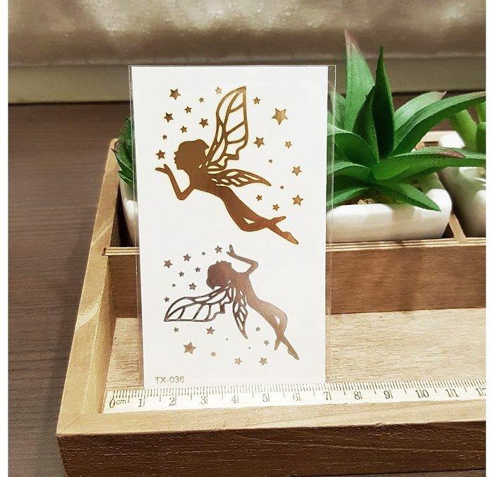 【萌古屋】燙金金屬小天使精靈 - FLASH TATTOOS 防水金屬光感紋身貼紙刺青貼紙K11