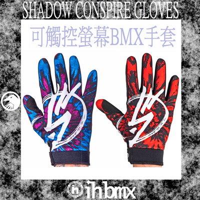 SHADOW CONSPIRE GLOVES 可觸控螢幕BMX手套 單速車/極限單車/滑步車/場地車/越野車