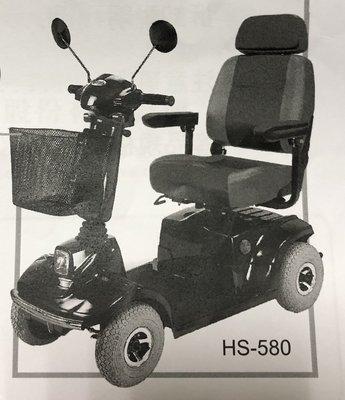 二手電動車/電能車/二手車/代步車/四輪車/HS-580