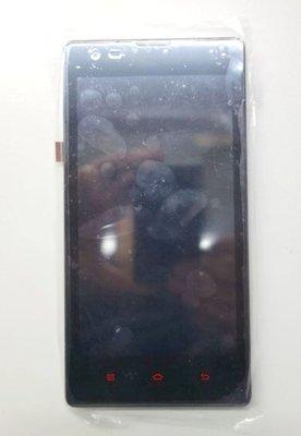 手機急診室 紅米機 Xiaomi 小米機  原廠液晶帶框 玻璃 面板 破裂 觸碰板 現場維修