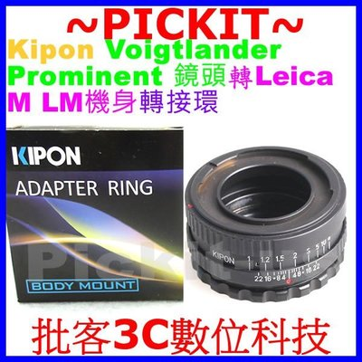 老福福倫達至尊Voigtlander prominent鏡頭轉Leica M LM M262 M9 M8 MP機身轉接環