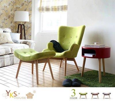 沙發-自然采風造型腳椅(三色可選)【YKS】YKSHOUSE,原特價4990元,特惠2990元