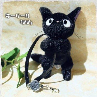 尼德斯Nydus 日本正版 吉卜力 宮崎駿 魔女宅急便 黑貓 吉吉 奇奇 證件鏈 鑰匙鏈