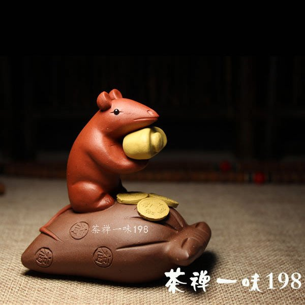 5Cgo【茗道】含稅會員有優惠 42536274421 宜興紫砂茶壺茶杯茶盤泡茶功夫茶聚財數錢老鼠金錢鼠元寶鼠來寶茶寵