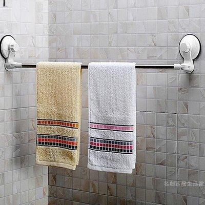 免打孔無痕強力吸盤不銹鋼單桿毛巾架廁所浴巾架衛生間衛浴用品