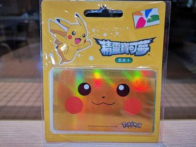 台灣寵物小精靈比卡超悠遊卡大臉版微笑 可以在7-11全家萊爾富OK便利店用,捷運MTR,公車,火車用 精靈寶可夢