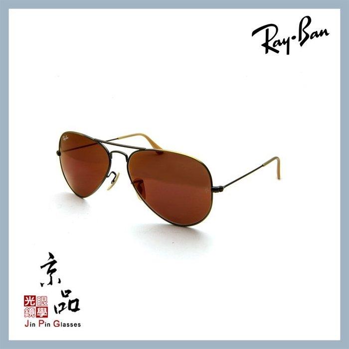 【RAYBAN】RB3025 167/2K 58mm 霧銅金框 紅水銀茶色片 雷朋太陽眼鏡 公司貨 JPG 京品眼鏡