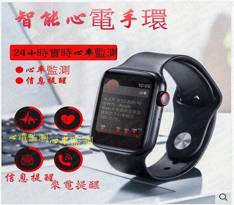 AW36 LINE FB 顯示 來電提醒 心率 運動 三星 華為 蘋果 小米 智慧 智能 手環 手錶 生日 情人節 聖誕