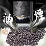 環保級 除油煙餘味 活性炭 適用: 除油煙味活...