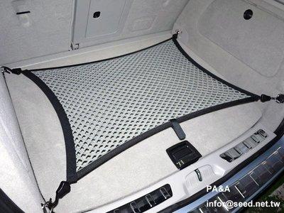 PA&A SPORT+ 運動進階版 後行李廂固定網 置物網 Citroen DS3 DS4 C3 Picasso