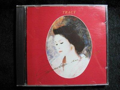黃鶯鶯 - 紅伶心事 somewhere in time - 1989年飛碟 T111版 - 碟片如新 - 1001元起標