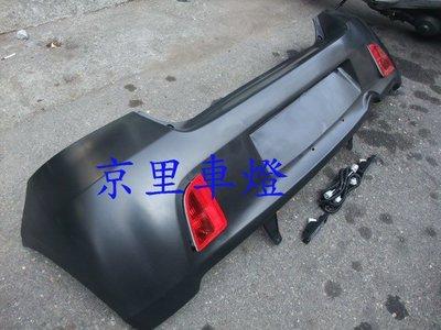 京里車燈專網 豐田 TOYOTA YARIS 07 08 09年 RS 後保桿 後大包 含後霧燈配件 塑膠PP