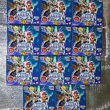 神攻勢力 合共11盒 已開    11盒$400元  沙田廣源交收