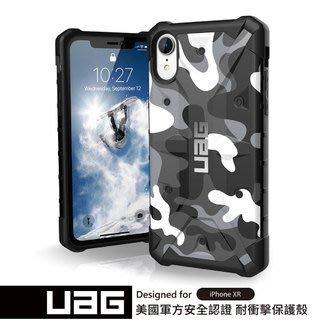 UAG iPhone XR 耐衝擊迷彩保護殼-迷彩白