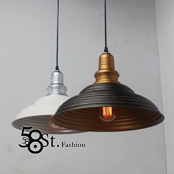 【58街】復古工業風「千層吊燈_B款」美術燈,複刻版。GH-459