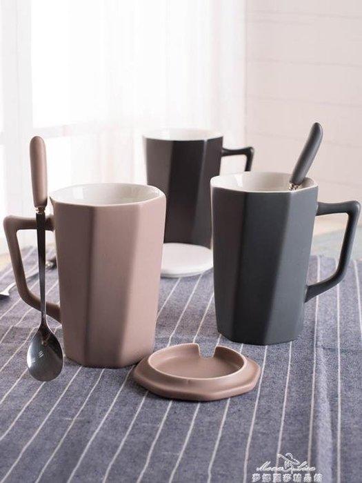「免運」家用陶瓷馬克杯帶蓋勺個性潮流情侶款水杯子一對女創意牛奶咖啡杯 『菲菲時尚館』