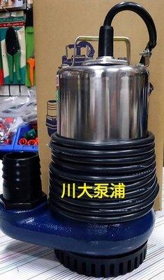 """【川大泵浦】川大牌 1/2HP*1-1/2"""" 污水泵浦 、地下室積水、污水排除!!! 台灣製造*VT-H10315*"""