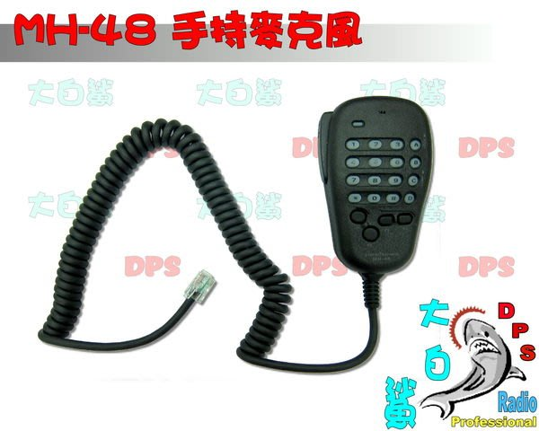 ~大白鯊無線~MH-48數字型手持麥克風 YAESU FT-7800 FT-7900 FT-8800 FT-8900