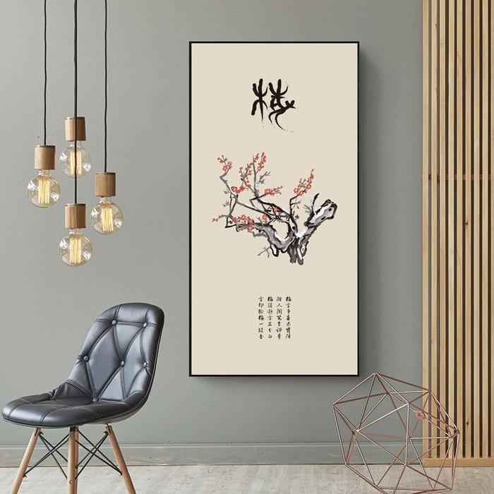新中式國畫裝飾畫現代微噴高清新款梅蘭竹菊畫(4款可選)