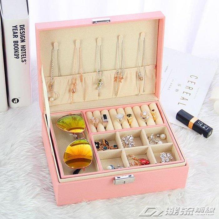 首飾盒收納盒帶鎖首飾盒公主歐式韓國木質手飾品耳釘耳環首飾收納盒家用珠寶盒
