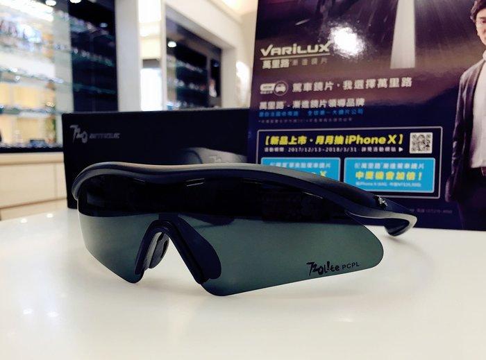 720 armour Lite Rider T337 Lite-10 消光黑運動太陽眼鏡 偏光灰 可配度數 適合各項運動