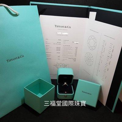 《三福堂國際珠寶名品1322》Tiffany Setting經典六爪鑽戒(0.58CT)  VVS2 3EX(限時特價)