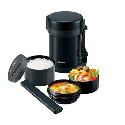 【公司貨】象印 *3碗飯 不鏽鋼真空保溫便當盒SL-GH18 只要799帶回家!
