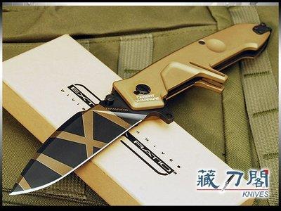 《藏刀閣》EXTREMA RATIO-(MF2 DESERT WARFARE)特種空降部隊突擊大折刀(沙漠戰術)