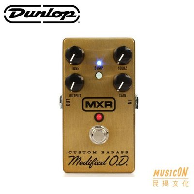 【民揚樂器】破音效果器 Dunlop MXR M77 CUSTOM Badass Overdrive
