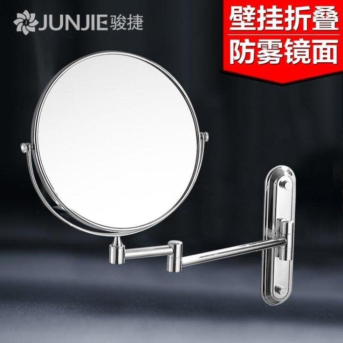雙面放大折疊美容鏡梳妝台公主鏡jy浴室壁掛化妝鏡衛生間伸縮鏡子