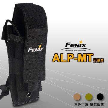 【ARMYGO】FENIX ALP-MT尼龍套 (三色可選)
