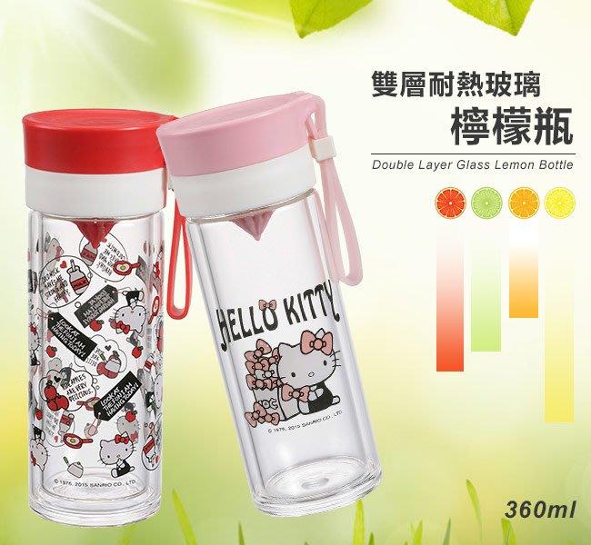 Hello Kitty耐熱玻璃雙層檸檬瓶360ml-粉色 ~ 冷水壺 耐熱壺 玻璃壺 ~
