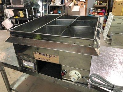 達慶餐飲設備 八里展示倉庫 二手商品 溫控關東煮
