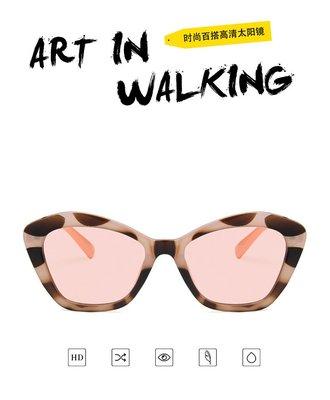 預購款- 五邊形歐美貓眼3318太陽鏡復古新款潮太陽眼鏡果凍色墨鏡