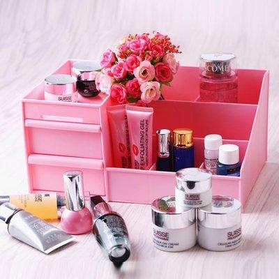 化妝品收納盒抽屜式護膚整理箱大號桌面收納盒收納箱儲物盒梳妝台