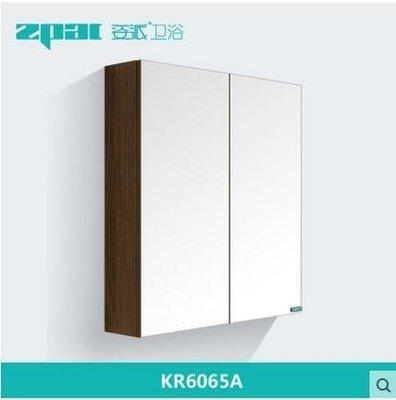 【優上】KR6065 多層實木浴室鏡柜...