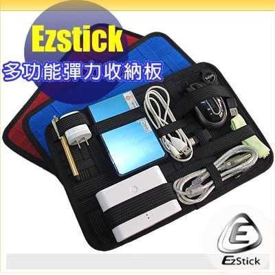【EZstick】多功能彈力收納板 (大) (315x215mm) (紅)