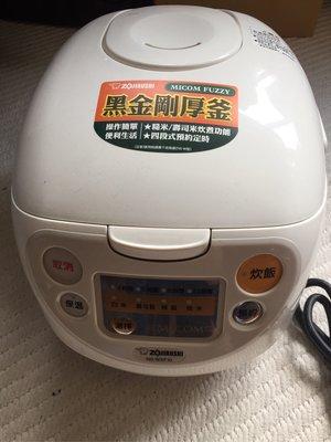 Zojirushi 象印全新電子鍋 六人份NS-WXF10型 (宅配免運費)