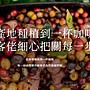【歐客佬】綜合掛耳包(50包袋) 5種風味一起享用 (商品貨號:44010112) OKLAO 咖啡 掛耳