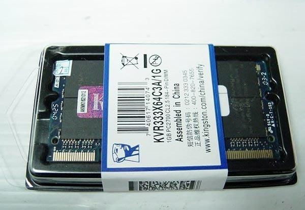Y【小劉二手家電】老筆電、龜速、LAG的救星→筆記型電腦記憶體DDR 333 1G!