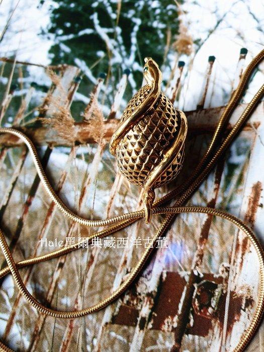 黑爾典藏西洋古董~美國JOAN RIVERS埃及眼鏡蛇繞蛋鍍金古董項鍊蛇紋鍊Vintage復古老件