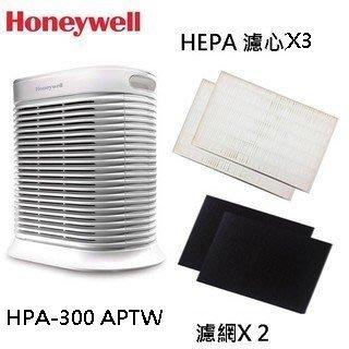台灣製【濾心x3片+濾網x2片】適用honeywell HPA-300