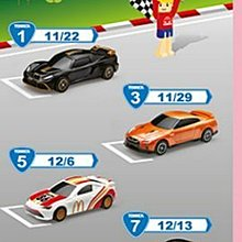 麥當勞2017多美汽車TOMICA 4款直購價450元