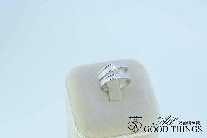 【一生摯愛】手作925銀戒指