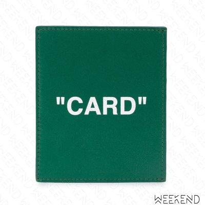 【WEEKEND】 OFF WHITE Quote Card 條紋 皮革 皮夾 短夾 卡夾 綠色 19春夏