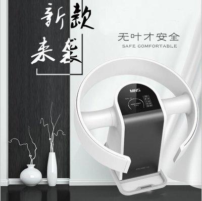 『格倫雅』無葉風扇臺式超靜音家用電風扇遙控落地扇^7915